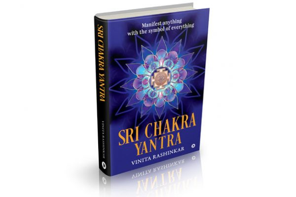 sri chakra yantra