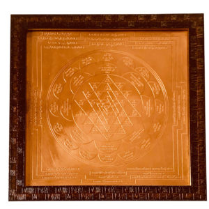 copper sri yantra